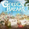 Golden Bazaar