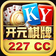 开元227cc棋牌