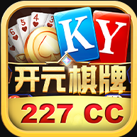 227cc棋牌