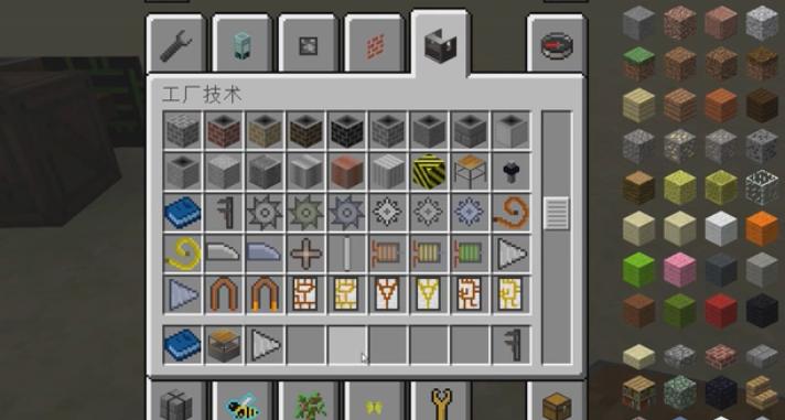 我的世界工厂科技 FactoryTech Mod图2