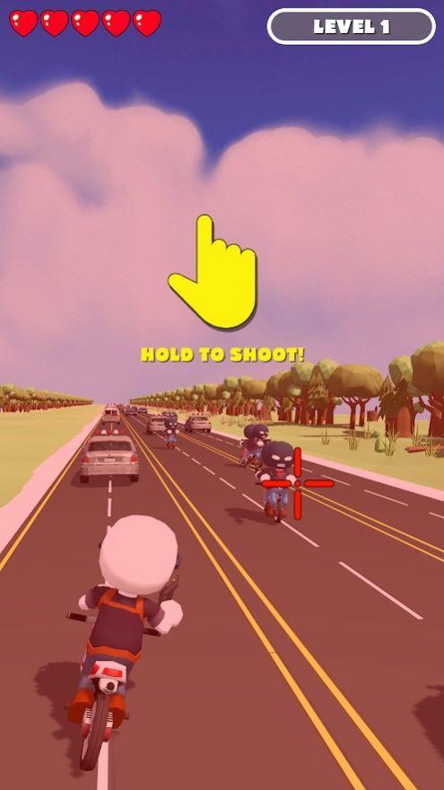交通追逐游戏图1