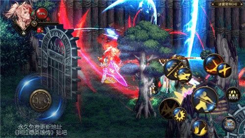 dfquest剑舞新春手机版图3