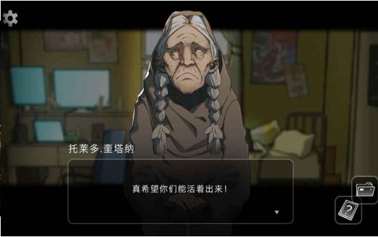 大侦探珍妮官网版图2