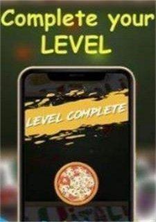 披萨切片大师图1