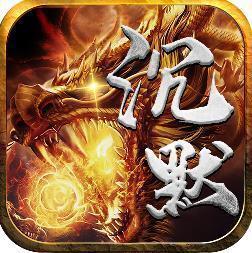龙皇传说3