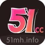 51漫画app免费破解版