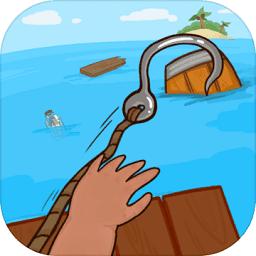 木筏求生方舟