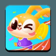 兔小萌运动会