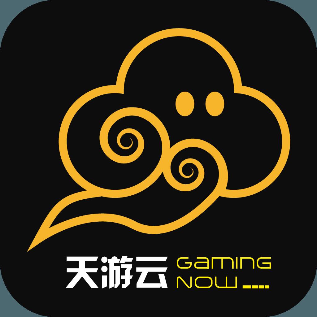 天游云app