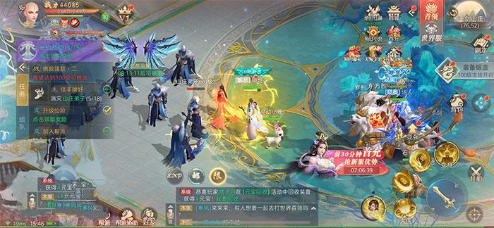 青丘梦诀正式版图3