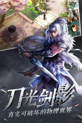大唐无双零九游版图3