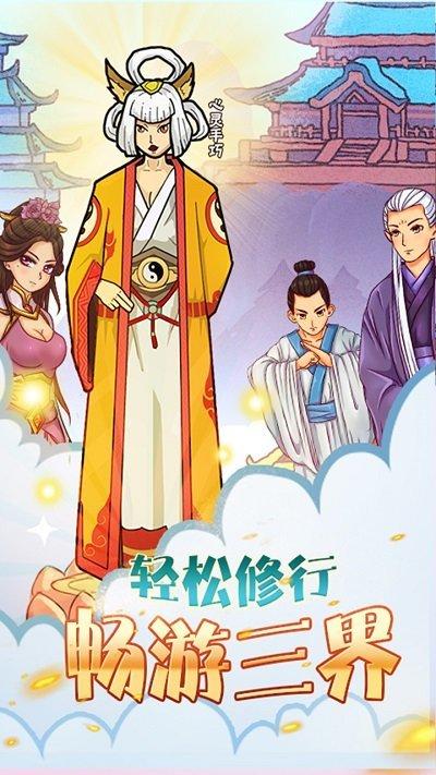 百将江湖ol官网版图4